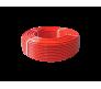 Труба из сшитого полиэтилена Pex-b EVOH d25x3,5, бухта 50м